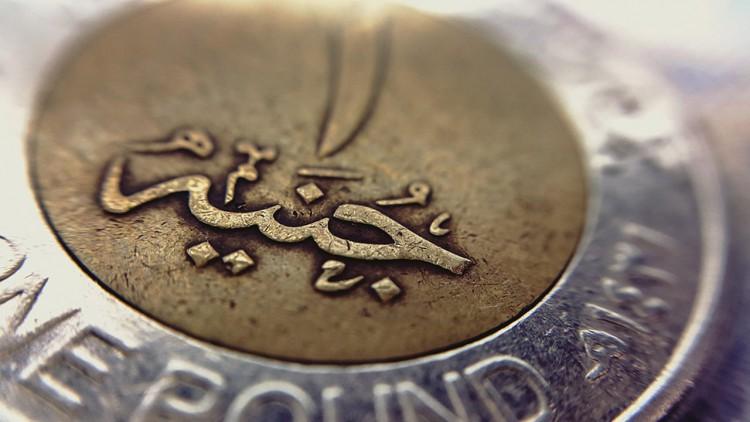 Cuál es la moneda de Egipto ahora y cuánto vale? - Visagov